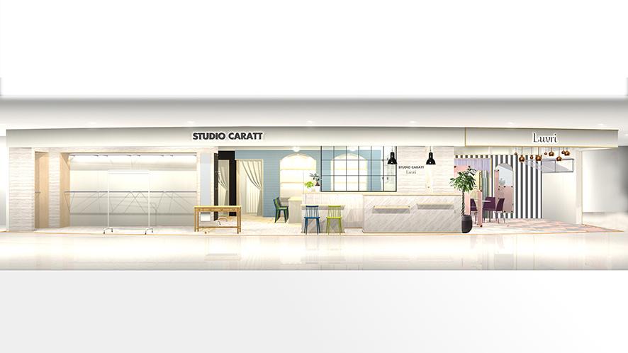 相模大野ステーションスクエア内にスタジオキャラット・ラブリの新店がオープン