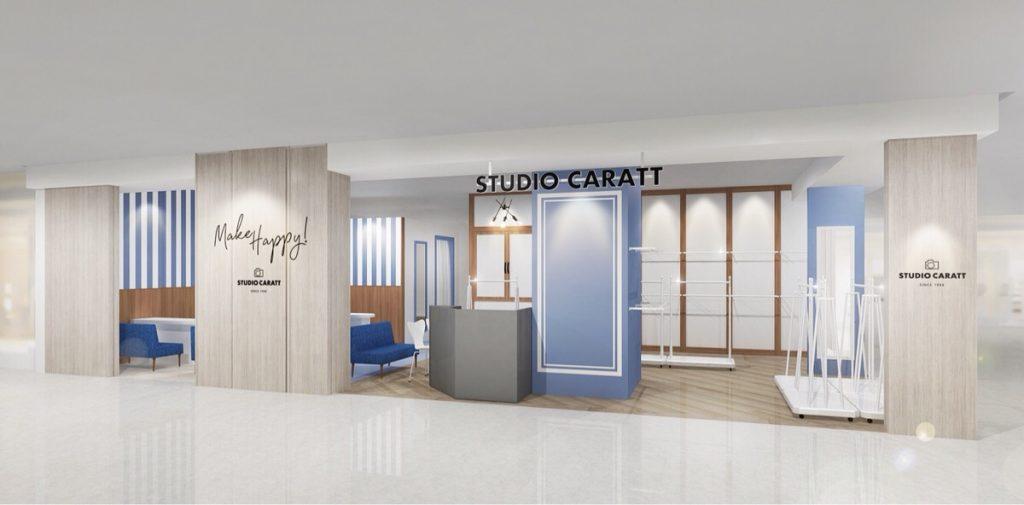 武蔵小杉東急スクエア内にスタジオキャラット新店がオープン