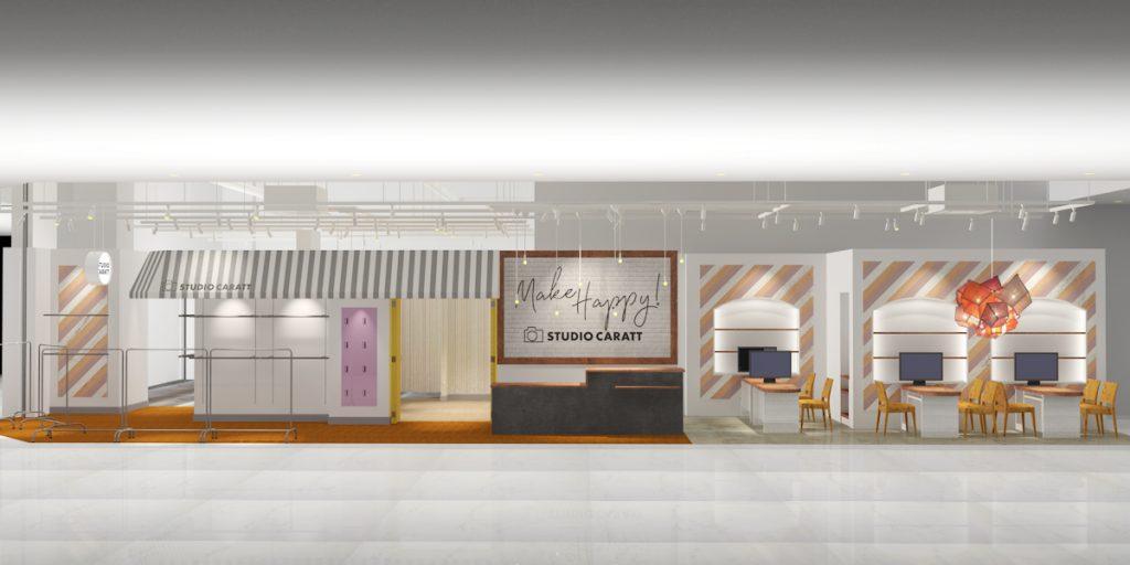 ららぽーと名古屋みなとアクルス内にスタジオキャラット新店が9月末オープン
