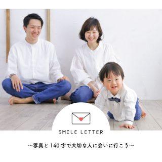 4月27日【キャラットの日】に合わせキャンペーン開始 「写真と140字で大切な人に会いに行こう」!