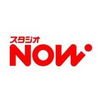 【メディア掲載】スタジオNOW 5月号&6月号