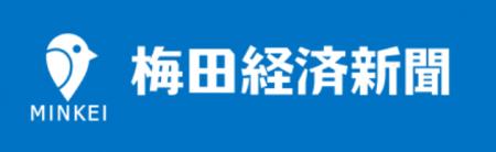 【メディア掲載】梅田経済新聞/Yahoo!ニュースに掲載されました