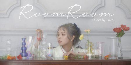 七五三&成人式衣装レンタルECサイト【RoomRoom(ルームルーム)】7月24日プレオープン!